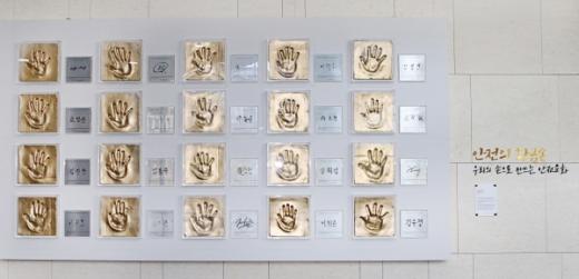 한국동서발전 본사 로비에 전시된 '안전의 황금손' 작품./사진제공=동서발전