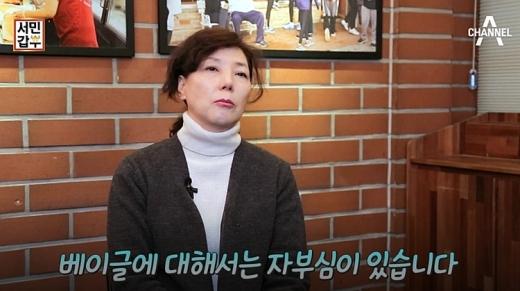 서민갑부 베이글 달인. /사진=채널A 캡처