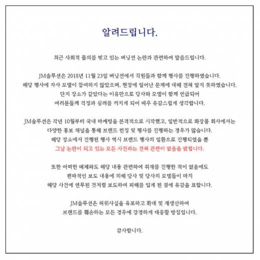 버닝썬 불똥에 한효주·정은채·김고은 등 애꿎은 여배우 날벼락