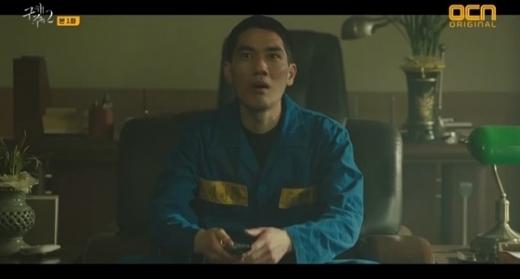 구해줘2. 엄태구. /사진=OCN 새 수목드라마마 '구해줘2' 방송 화면 캡처
