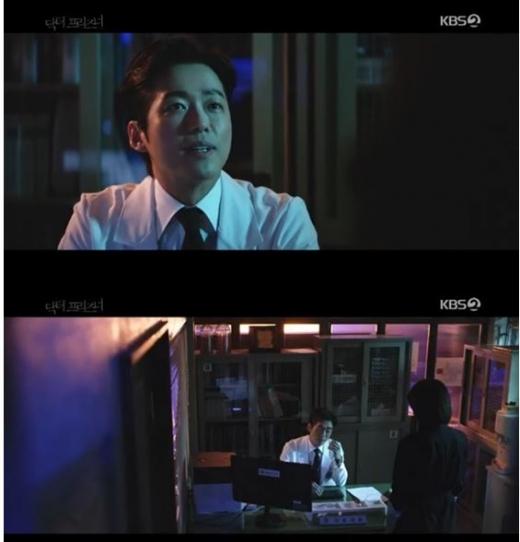 /사진=KBS 2TV 수목드라마 '닥터 프리즈너' 방송화면 캡처