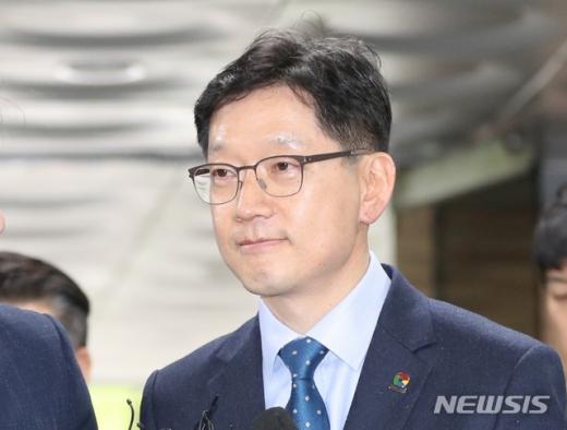 드루킹 일당에게 댓글조작을 지시한 혐의를 받는 김경수 경남지사의 항소심 재판에 드루킹 일당들이 증인으로 출석한다. /사진=뉴시스