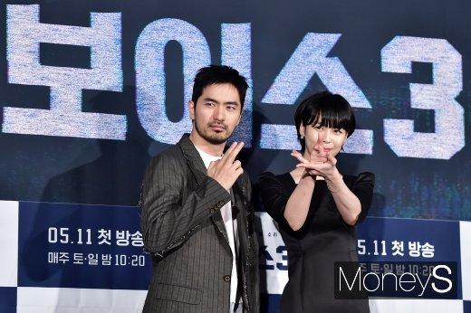 [머니S포토] 이진욱-이하나의 추격 스릴러 '보이스' 시즌 3로 돌아오다!