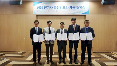 한국전력이 9일 제주 국제전기차 엑스포 행사장에서 4개 전기차 충전서비스 사업자와 한전 공용충전기 제공 및 이용 협약을 체결하고 있다./사진제공=한전
