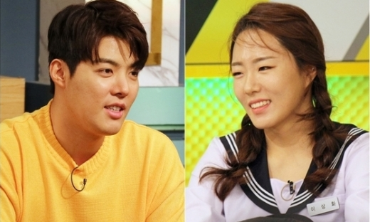 강남 이상화. /사진=KBS 2TV '해피투게더4' 방송 화면 캡처