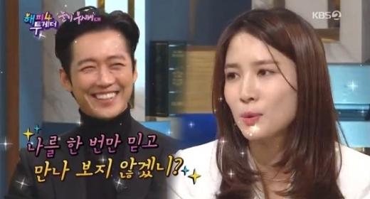 진아름. 남궁민. /사진=KBS 2TV 예능 프로그램 '해피투게더4' 방송 화면 캡처