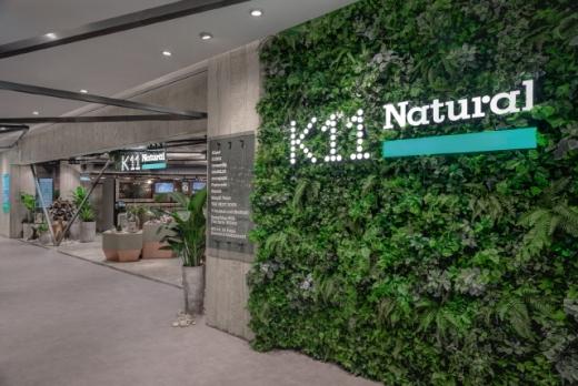 자연 콘셉트를 강조한 K11의 2층. /사진=홍콩관광청