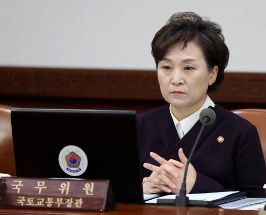 김현미 국토부 장관. /사진=뉴시스 박주성 기자
