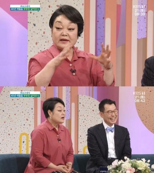 이혜정 남편 외도고백. /사진=KBS1 '아침마당' 방송캡처