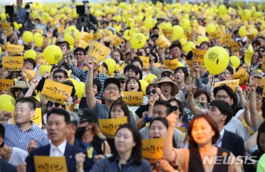 고 노무현 대통령 서거 10주기 시민문화제에서 참가자들. /사진=뉴시스