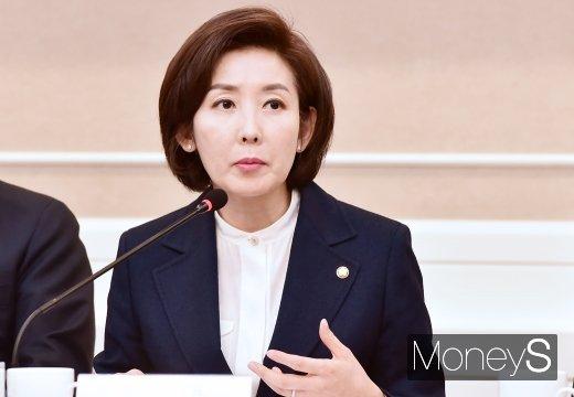 나경원 자유한국당 원내대표. /사진=임한별 기자