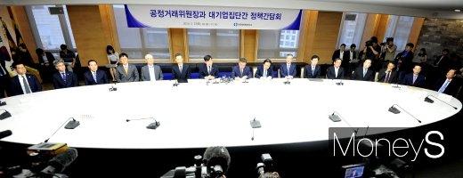 [머니S포토] 대기업 CEO와 만난 김상조 위원장