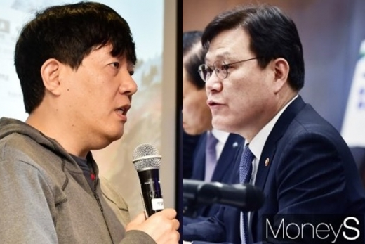 이재웅 쏘카 대표(왼쪽)과 최종구 금융위원장. /사진=임한별 기자