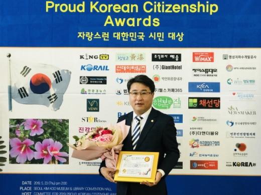 2019 지방의회 혁신발전 공로대상을 수상항 부산 남구의회 이강영 의장./사진제공=이강영 의장