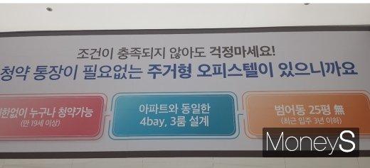 대구시 수성 범어 더블유. /사진=정우룡 기자