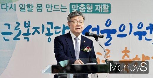 """[머니S포토] 이재갑 장관, """"산재병원의 접근성 강화해 나갈 것"""""""