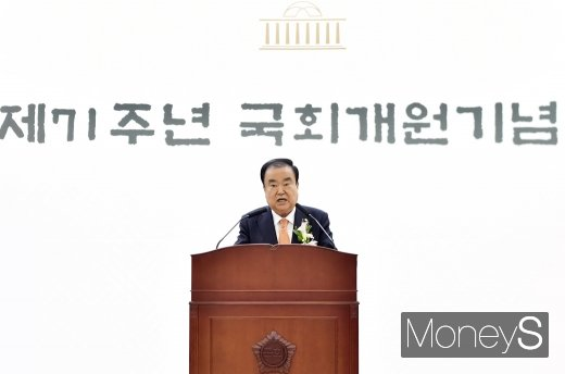 """[머니S포토] 문희상, """"내일이라도 국회 열려야"""""""
