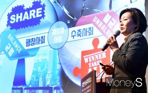 """[머니S포토] 박영선 장관 """"상생협력위원회 설립, 중재가 첫 번째 목적"""""""