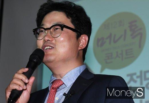 [머니S포토] 제12회 머니톡콘서트, 두번째 강연자 김학렬 소장