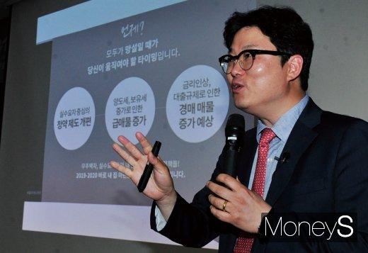김학렬 더리서치그룹 부동산조사연구소장. /사진=장동규 기자