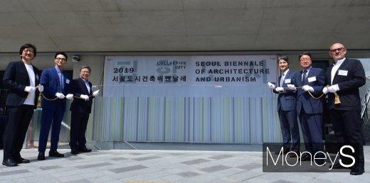 [머니S포토] 100일 앞으로 다가온 2019 서울비엔날레