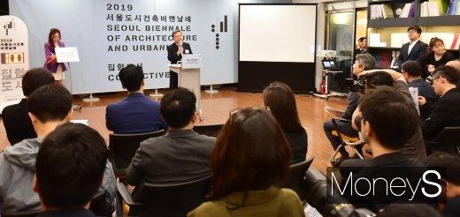 [머니S포토] 2019 서울 비엔날레, 성공개최 위한 기념행사 열어...