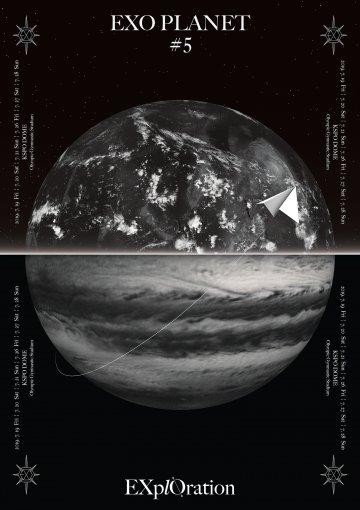그룹 엑소가 오는 7월 2주간 단독 콘서트를 개최한다. /사진제공=SM엔터테인먼트
