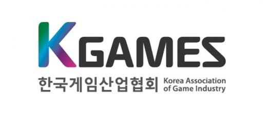 /사진=한국게임산업협회