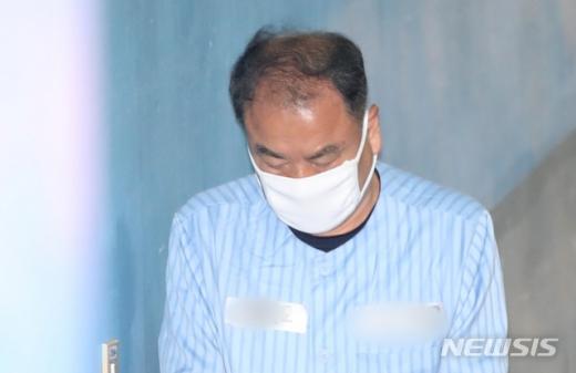 이우현 자유한국당 의원. /사진=뉴시스
