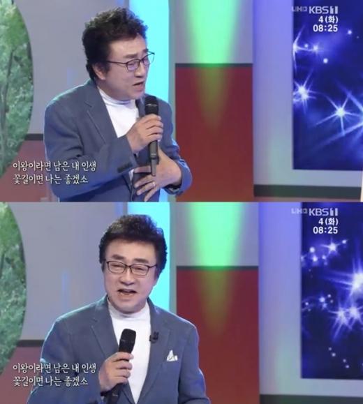 가수 오승근. /사진=KBS1 '아침마당' 방송화면 캡처