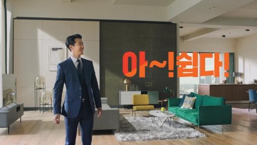 배우 차승원이 등장하는 집닥의 디지털캠페인 영상. /사진=집닥