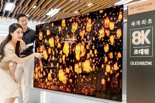 LG전자 8K OLED TV. /사진제공=LG전자