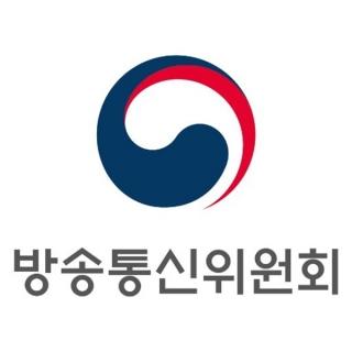 /사진=방송통신위원회