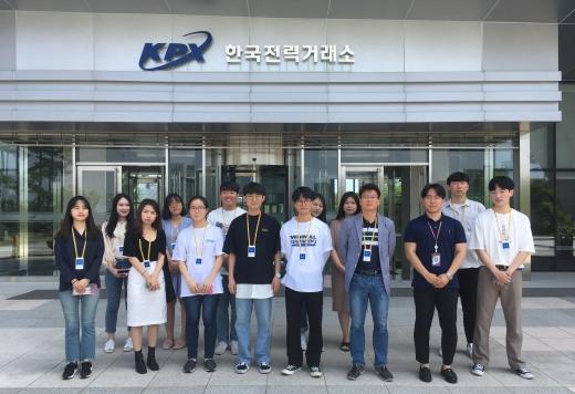 전력거래소의 에너지전환 정책이해 초청행사에 참여한 광주전남지역 대학생들 /사진제공=전력거래소