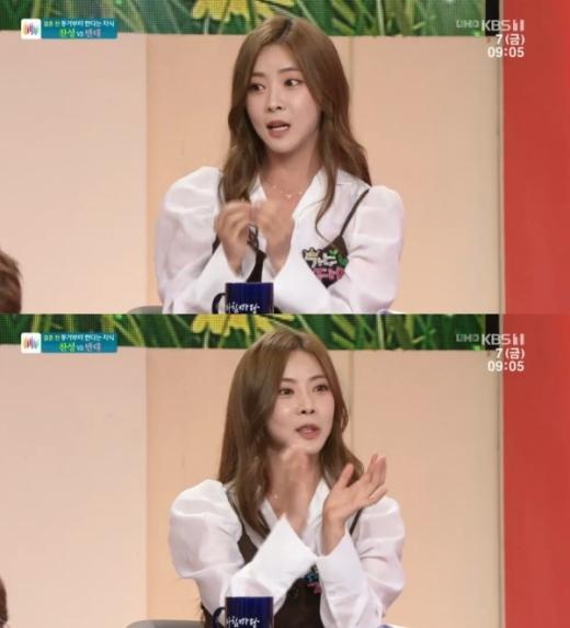 강자민. /사진=KBS1TV '아침마당' 방송화면 캡처