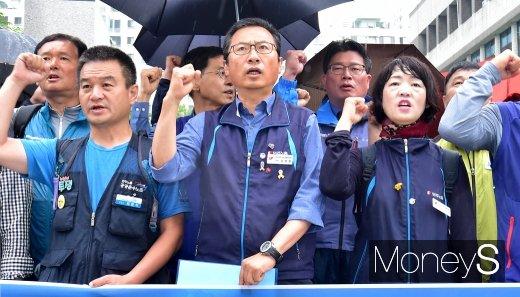 [머니S포토] 경찰 조사 앞둔 김명환 위원장의 투쟁구호