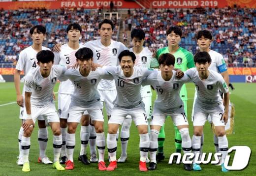 2019 U20 월드컵 결승에 진출한 대한민국 대표팀. /사진=뉴스1