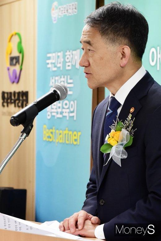 """[머니S포토] 박능후 장관, """"오늘부터 전국 어린이집, 평가의무제로 전환"""""""