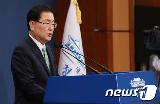 """정의용 """"김여정, 남북간 협력 계속하길 바란다고 전해"""" (속보)"""