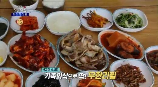 광주 게장백반 무한리필 맛집. /사진=MBC '생방송 오늘아침' 방송화면 캡처