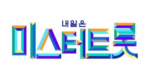 미스터트롯 제작. /사진=TV조선 제공