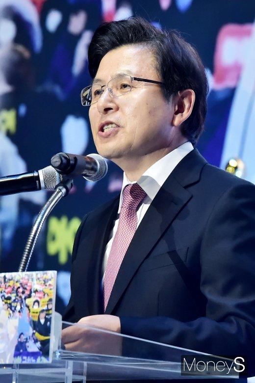 [머니S포토] 사회복지정책 발언하는 황교안 대표