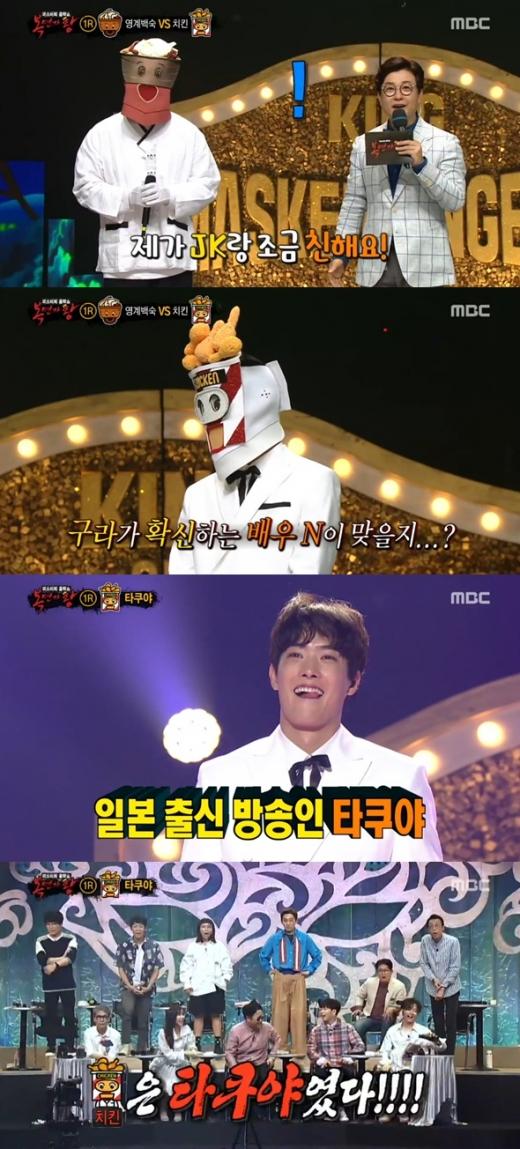 복면가왕 영계백숙. /사진=MBC '복면가왕' 방송화면 캡처