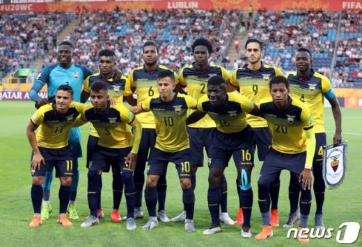 에콰도르 U-20 대표팀./사진=뉴스1