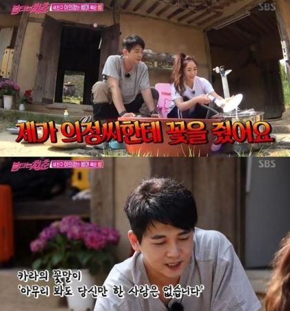 최민용(왼쪽)과 이의정 . /사진=SBS '불타는청춘' 방송화면 캡처