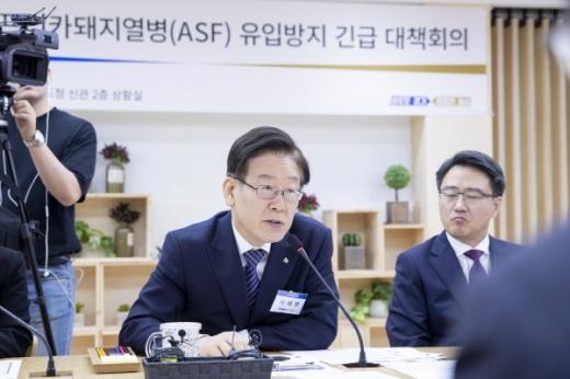 이재명 지사 주재 아프리카돼지열병 유입방지 긴급 대책회의. / 사진제공=경기도