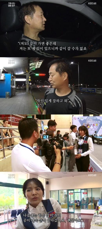 스롱 피아비. /사진=KBS1TV '인간극장' 방송화면 캡처