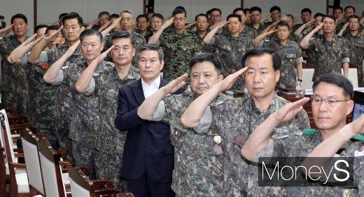 [머니S포토] 2019 전반기 전군주요지휘관 회의 개최