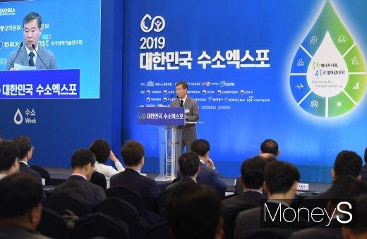 [머니S포토] 수소엑스포 환영사하는 홍선근 회장