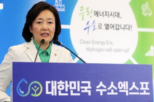 박영선 중소벤처기업부장관이 축사를 하고 있다. /사진=머니투데이